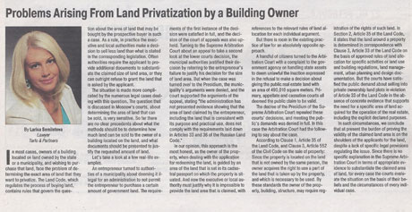 Problems Arising From Land Privatization by a Building Owner